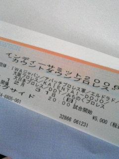 20061124011917