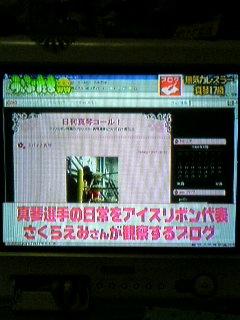 20070519015646