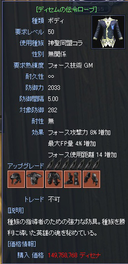 RFZ−服値段2
