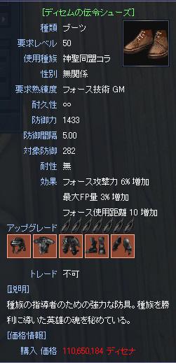 RFZ−服値段5