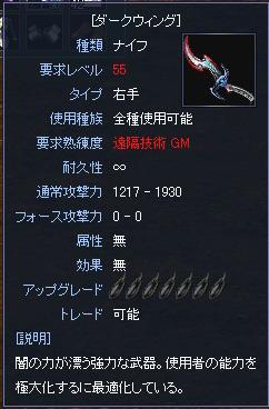 RFZ-55スローナイフ