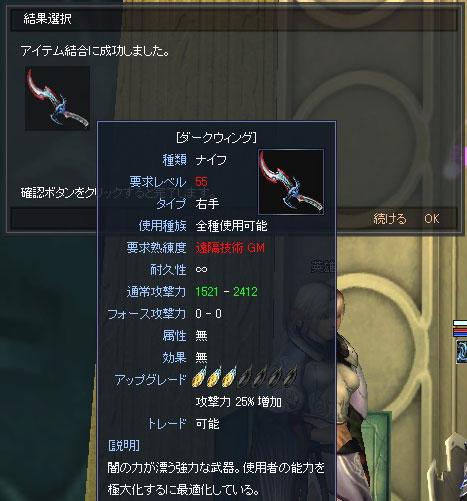 RFZ-スロー武魂