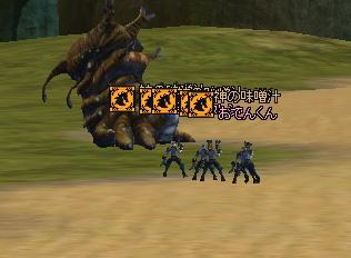 RFZ-ベラ来襲3