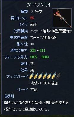 55N+6