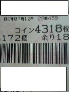 VFSH0008.jpg