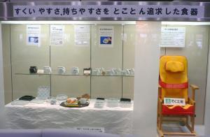 昭島市役所展示写真