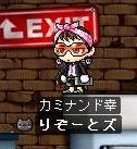 syoukai2.jpg