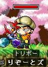 toribo-.jpg