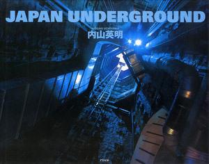 japanunderground0001.jpg