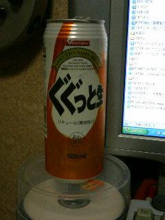 500ml缶