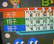 20060315215644