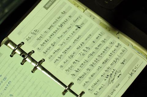ドンワン日記
