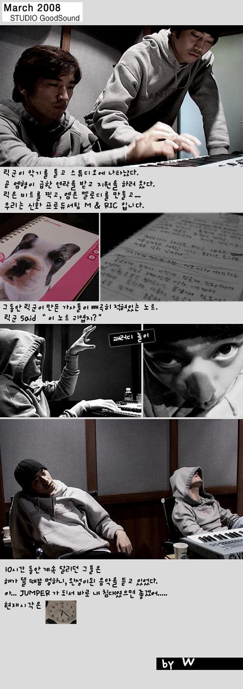 プロダクションノート