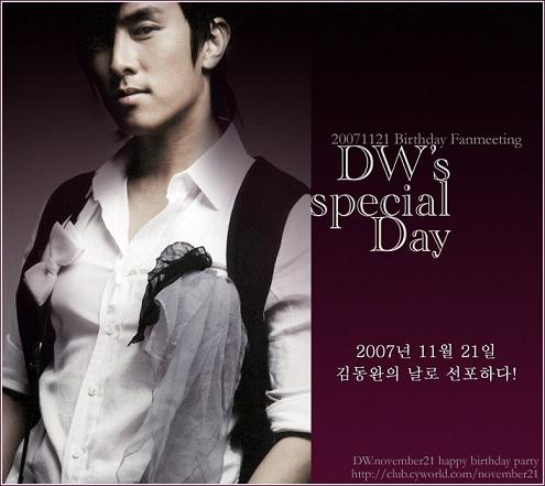 DW's special Day