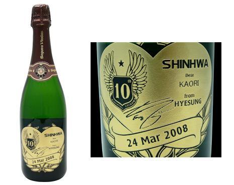 10周年ワイン
