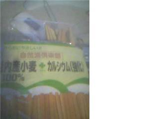 20070817010321.jpg