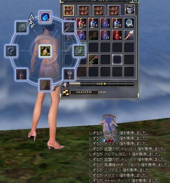 20070819174306.jpg
