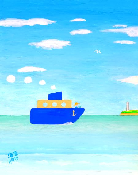 ブログ童話館アートメルヘン「海原」