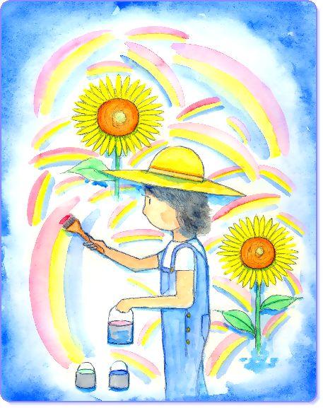 ブログ童話館アートメルヘン 夏の虹