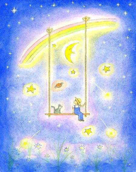 ブログ童話館 アートメルヘン 夜の虹