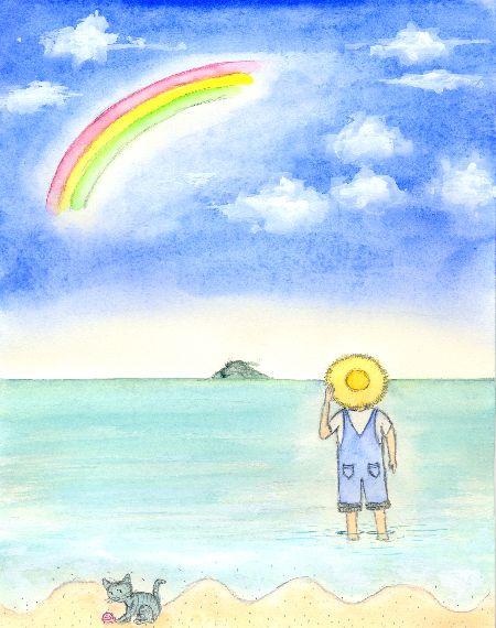 ブログ童話館アートメルヘン ペディアとペテロ「画・ 海の虹」