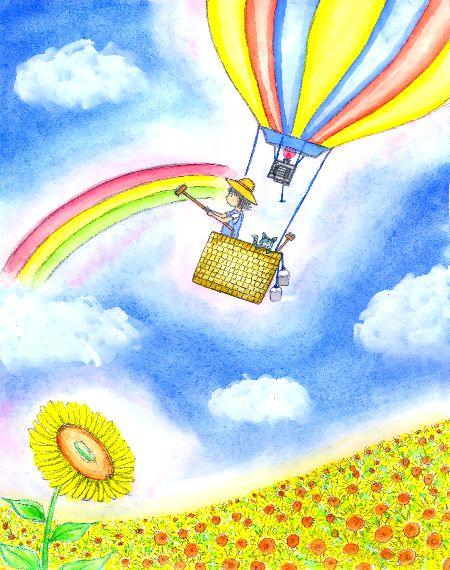 虹の工房・気球と虹 ブログ童話館アートメルヘン