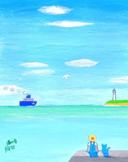ブログ童話館アートメルヘン「海の音」