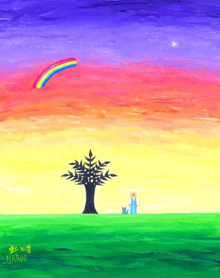 ブログ童話館アートメルヘン「虹と星」