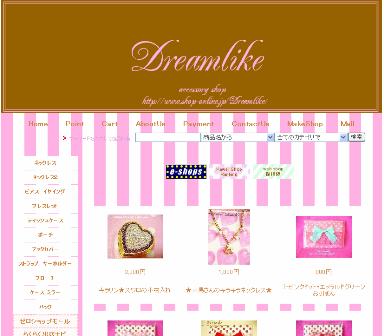 Dreamlike.png