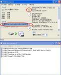 Decrypter_use_3.jpg