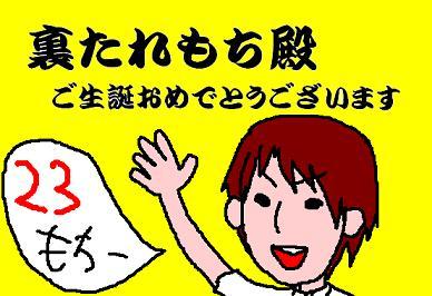 20070813010602.jpg