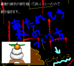 20071202050356.png