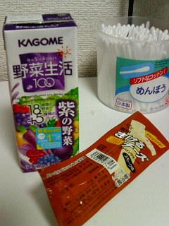 P1030004.jpg