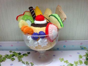 cake000025.jpg