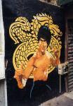 ブルースリー 壁に描かれた絵