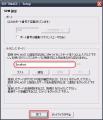 XSI_014.png