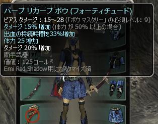 20060725082350.jpg