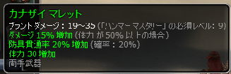 20060731051123.jpg