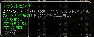 20060813151558.jpg
