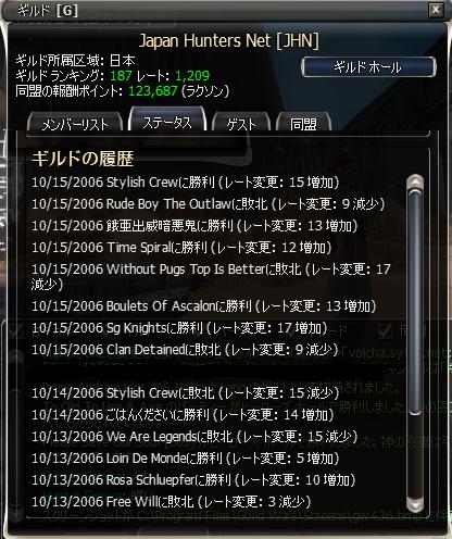 20061017033730.jpg