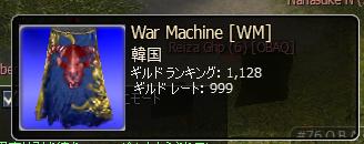 WM.jpg