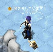 20060914-1.jpg