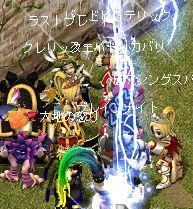 20061124-5.jpg