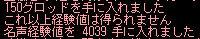 20061124-6.jpg
