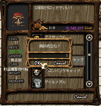 20061130-11.jpg