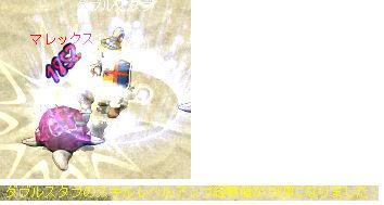 20061130-3.jpg