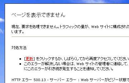 20061130.jpg