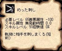 20061209-2-9.jpg