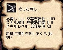 20061211-10.jpg