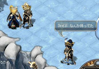 20061212-5.jpg